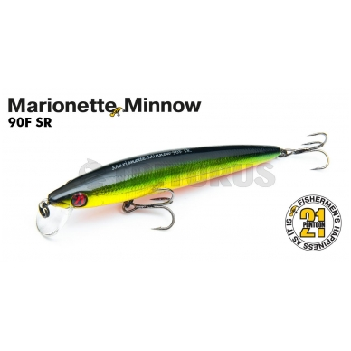 Marionette Minnow 90SP-SR 3